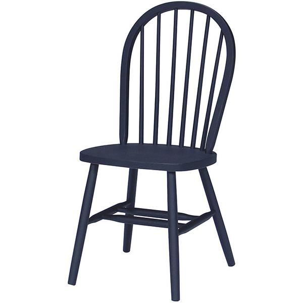 Parawood Windsor Chair, Black